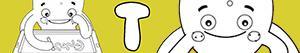 kolorowanki Imiona dla Chłopców na litere T